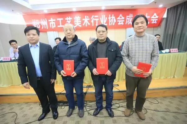 郑州市工艺美术行业协会成立图片