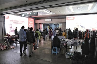 北京多条地铁站通道内挤满摊贩 城管地铁均推诿