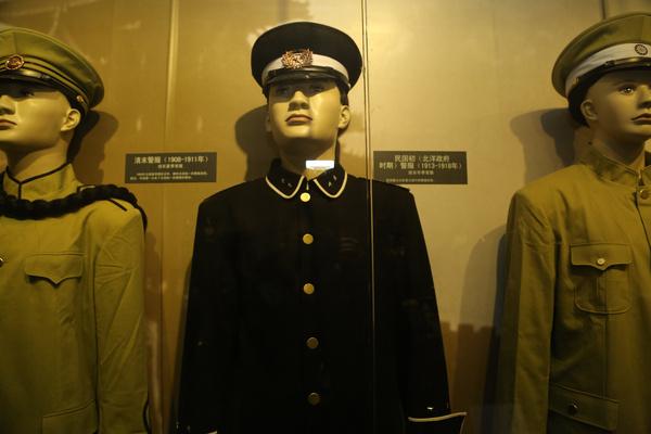 民国初(北洋政府时期)警察(1911-1918年)