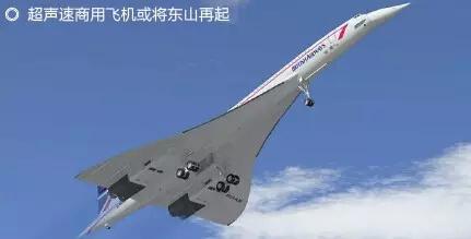 2025年未来的飞机将会是什么样?