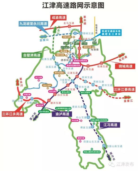 合璧津高速祥细路线图-十三五 江津交通将会发生哪些大变化 一条微信