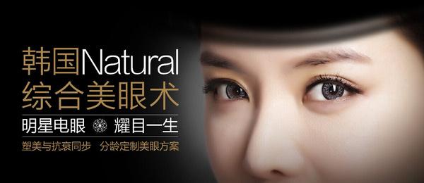 韩国natural_