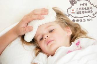 宝宝发烧在家护理还是就医,5招教你分清楚