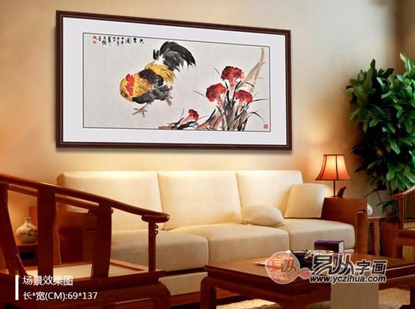 著名画家王文强动物画作品雄鸡《大吉图》