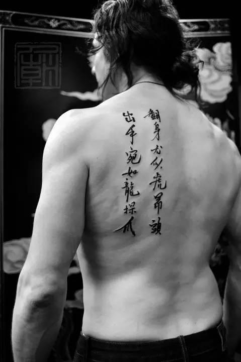 贝克汉姆中文纹身的潮流,居然来源于这个女孩!图片