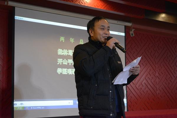 华清中学高七五届同学相聚 书法家刘淼献墨宝