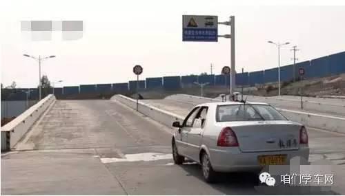 2016年坡道定点停车技巧