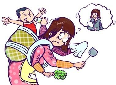 孩子洗衣服的卡通图片