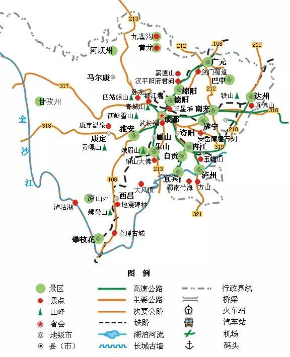 全国旅游地图精简版,出去玩时看一看