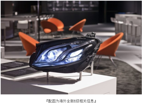 老是新e级/glsv老是缩小2016年国产奔驰cad新车中间展望点直接鼠标图片