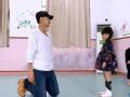 《闪亮的爸爸第一季片花》第六期 黄子韬学舞蹈秒变好学生 贝贝害羞再被骂