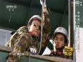 《了不起的挑战片花》第四期 小岳岳被带跑调秒黑脸 乐嘉高空滑绳险吓尿