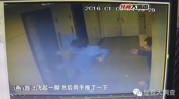 ... 飞一脚再次踢向了电梯门,电梯门被大力踢开。图片