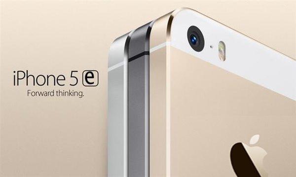 """今天早些时间,又有新消息传来,此前传闻中的iPhone6c实际将被命名iPhone5e,其中的""""e""""即enhancement加强版的意思,是iPhone5s的升级版,主要变化就是增加了Apple Pay、NFC和VoLTE功能。"""