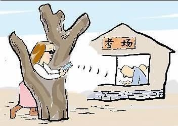 师生传统作弊