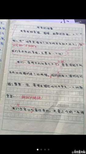 小学生爆笑作文:爸妈撸完串忘接我 我是不是亲儿子