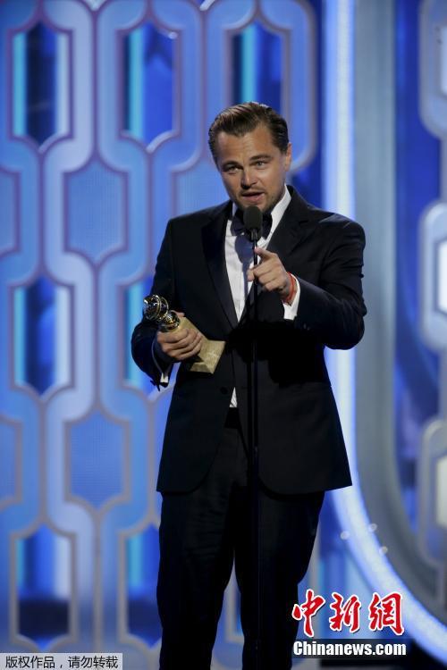 第73届电影电金球奖颁奖典礼举