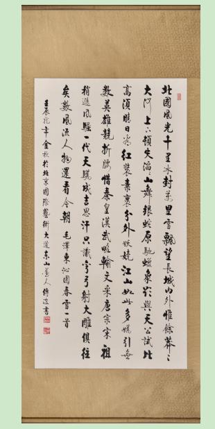 当代书法名家谁的作品升值潜力大 李传波书法最具收藏