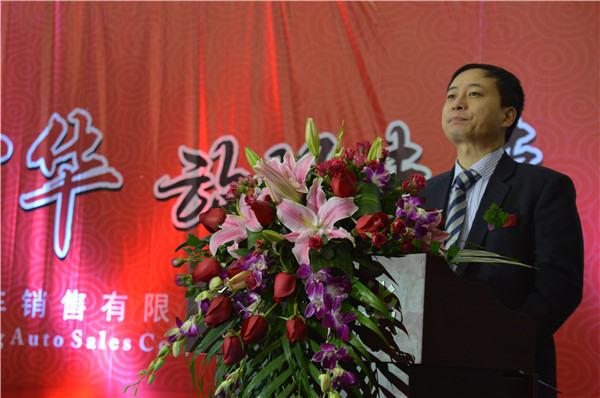 华晨汽车集团销售公司 销售运营总监 李玉文先生致辞