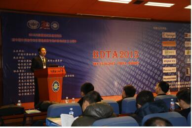哈尔滨工程大学计算机学院院长印桂生教授致词
