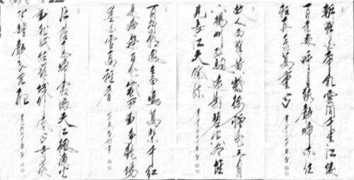 姚金良书法作品_中国当代书法著名大师—姚兴圣