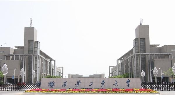 盘点中国兵工之子的七所老牌军工高校-搜狐教育
