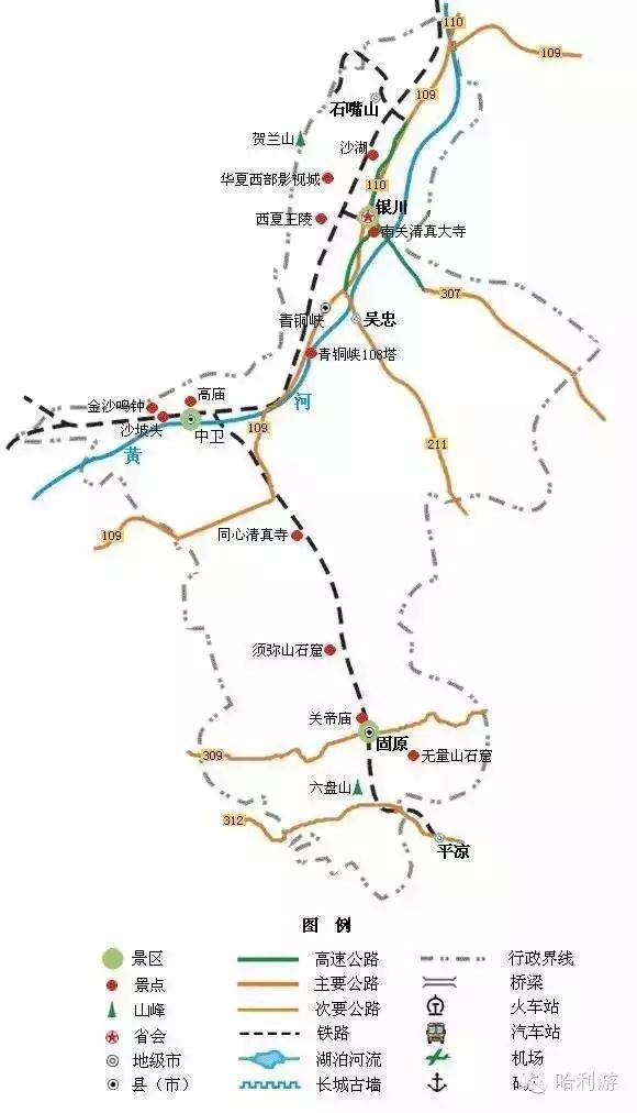 国内旅游地图精简版大全