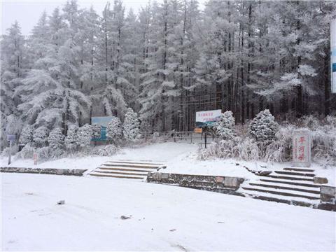 陕西宁陕大幅度降温 高山道路积雪结冰图片