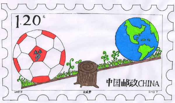 小学生邮票设计手绘