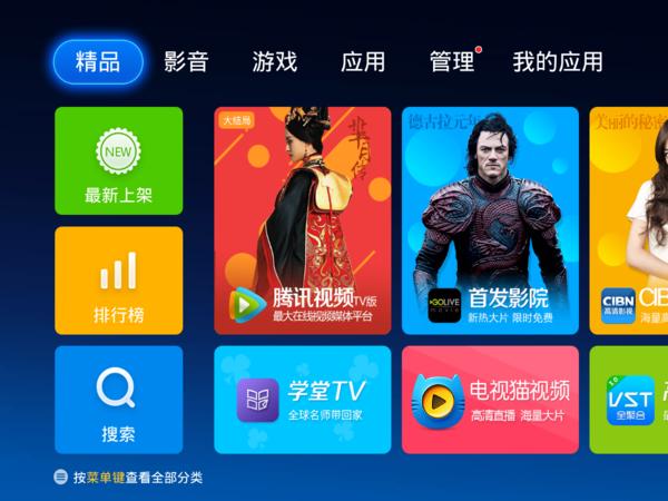 爱奇艺TV版银河荔枝TV正式更名为银河·奇异果!