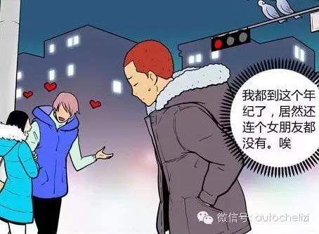 青年问禅师:不够硬就活该找不到女朋友吗?