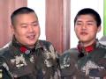 《了不起的挑战片花》第四期 小岳岳军营遇神队友 合唱被带走音黑脸