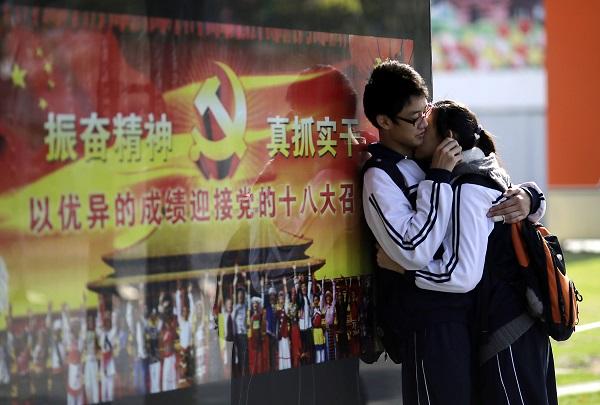 图像香港《南华早报》网站