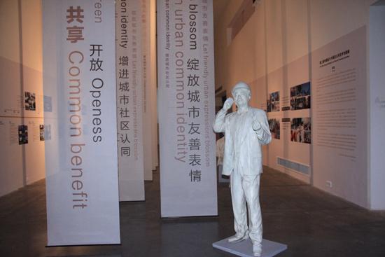 中国设计大展及公共艺术专题展在深圳揭幕