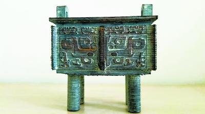 """""""小臣缶方鼎""""青铜器"""