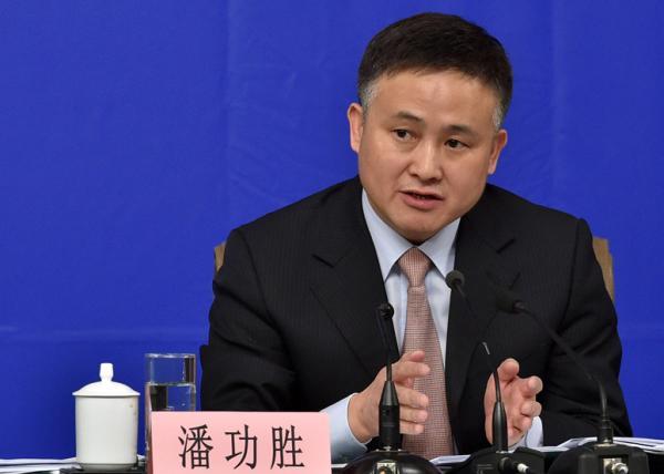 央行副行长潘功胜兼任国家外汇管理局局长。