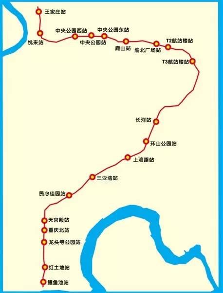 喜大普奔 重庆轨道9号线快要动工啦