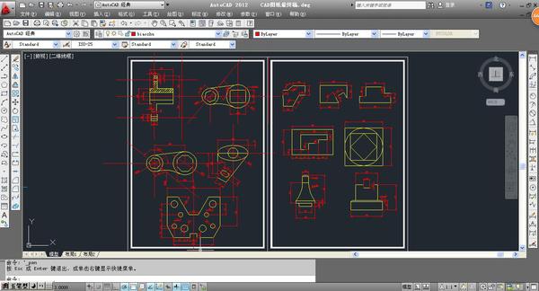 CAD图纸端将DWG上层的格式文件转换成cad块最手机显示图片