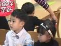 《北京卫视二胎时代片花》王子实力护妹哥哥力爆棚 杨阳洋再爆金句