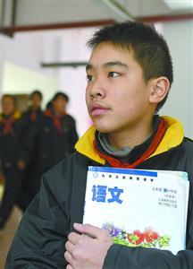 王豪杰在讲堂上 /晨报记者 朱影影
