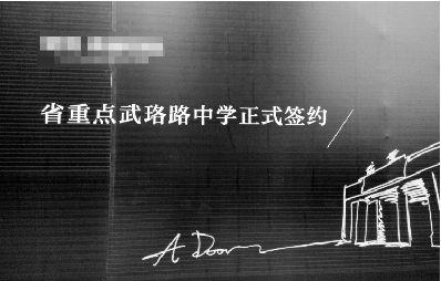 """长江商报音讯靠炒作""""学区房""""、""""买房送户口""""形式难认为继,告白描绘将更凸显楼盘特色"""