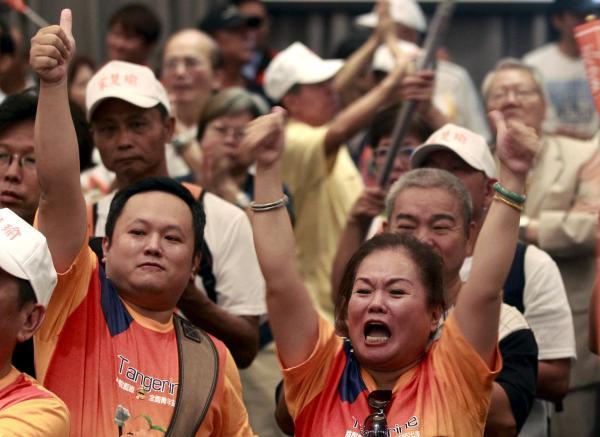 """在台湾地域正、副指导人推举方面,台北市、新北市、桃园市、台中市、台南市及高雄市等""""6都""""推举人数达1292万9040人。 视觉国家 材料"""