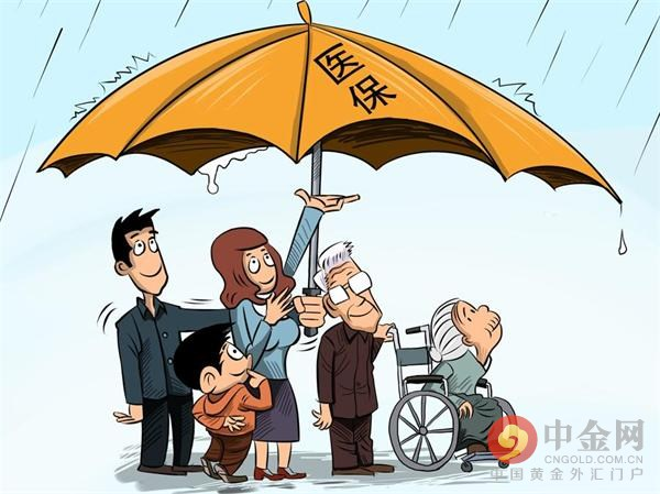 养老保险新政策:医保个人缴费比例上升 个人缴费如何调整