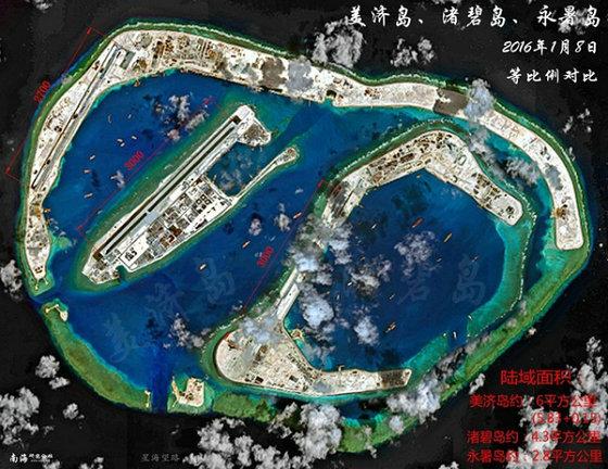 中国永暑礁很壮观难称霸 美济岛可装下其余7岛
