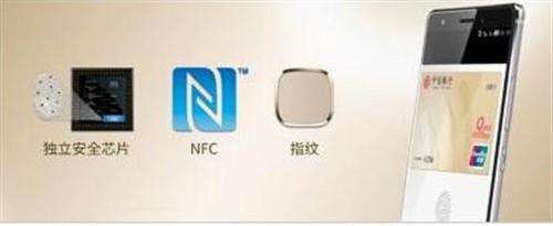 除此之外,与其他第三平台完成支付的方式不同,Huawei