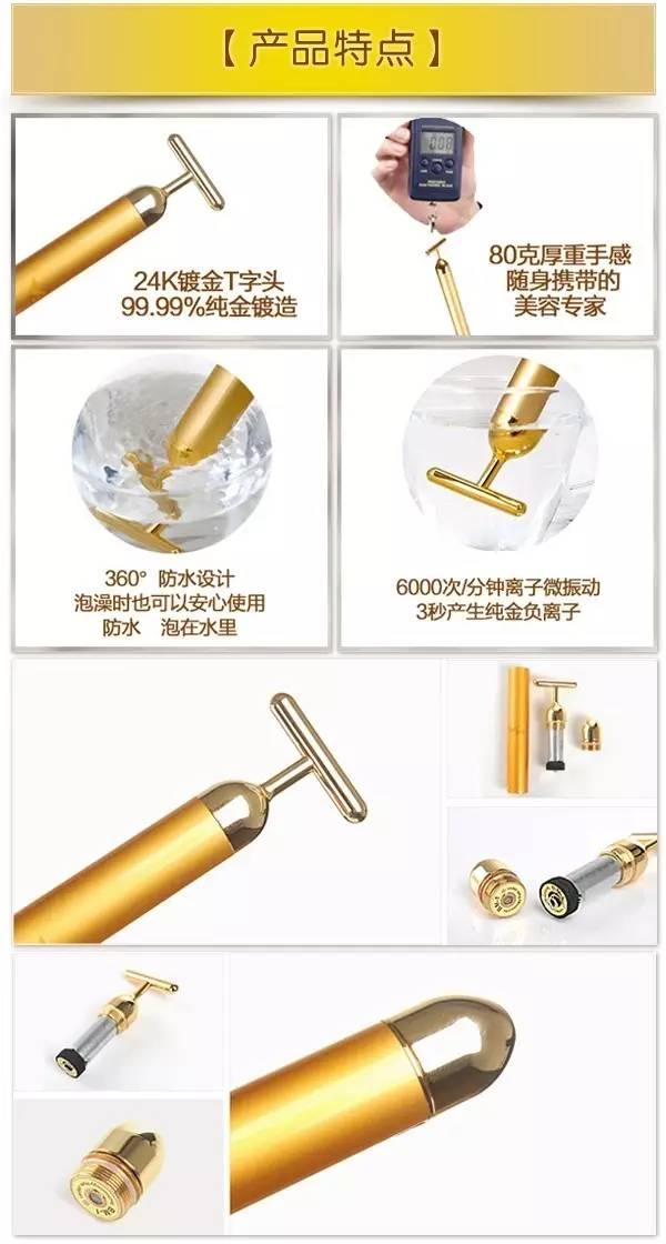 日本黄金棒的原理_日本黄金餐图片