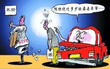 【图片】高速追尾全责,保险公司赔付了16700,来年保费会上涨多少【...