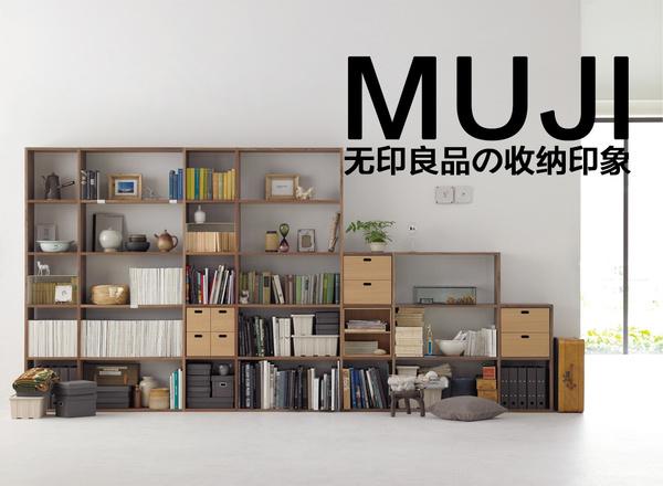 家具 书架 装修 600_440图片