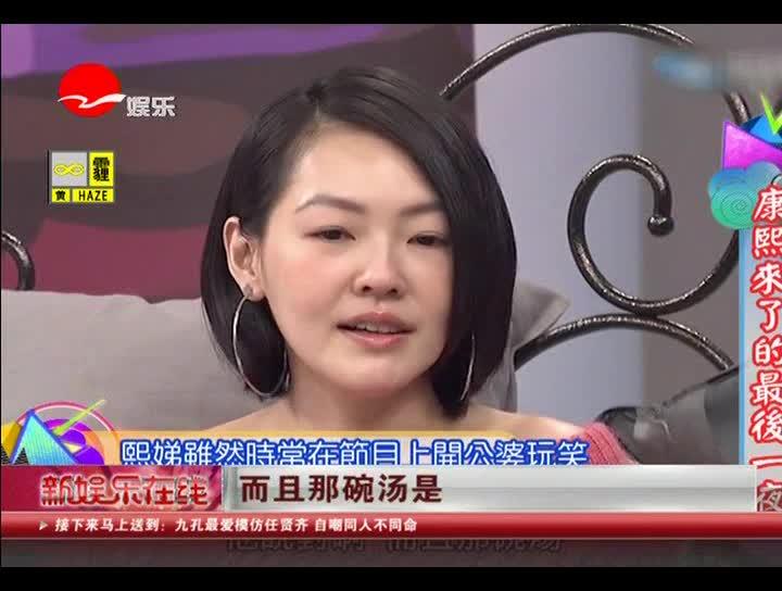 《康熙来了》再见倒计时 蔡康永小S曝退出原因 - 搜狐视频