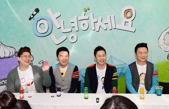 韩国KBS综艺节目《大国民脱口秀你好》(图片来源:KBS)